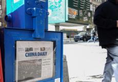 Китайское издание заплатило миллионы долларов газетам Washington Post и The Wall Street Journal за выпуск своего дополнения с пропагандой