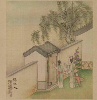 Утром в Дуань-у семьи развешивали полынь, чтобы принести гармонию и изгнать злых духов, художник Сюй Ян, династия Цин