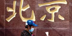 Власти Пекина заваривают двери домов, где произошла вспышка COVID-19