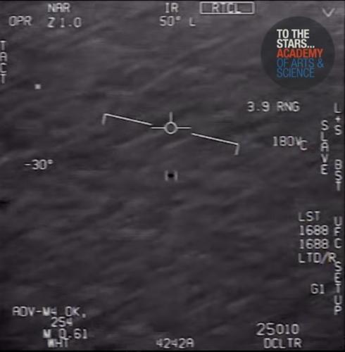Военные самолёты встречались с НЛО? Пентагон раскрыл некоторые подробности