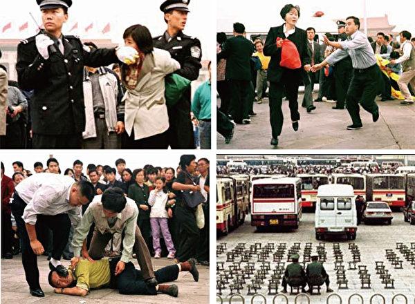 преследование практикующих Фалуньгун