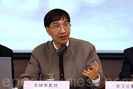 Юэн Квок-Юнг, профессор и микробиолог в Университете Гонконга