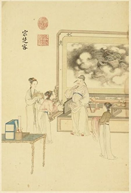 «Чиновник Цзун Чукэ», Дин Гуаньпэн, династия Цин.
