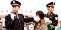 Канадские политики и правозащитники призывают ввести санкции против китайских чиновников, которые преследовали Фалуньгун