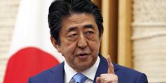 Япония выделит субсидии 87 компаниям для вывода производств из Китая