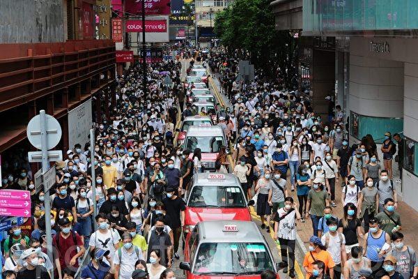 Четыре сотрудника гонконгского издания The Epoch Times арестованы