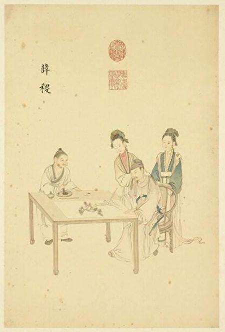 «Каллиграф Сюэ Цзи», Дин Гуаньпэн, династия Цин.