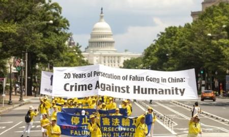 Марш практикующих Фалуньгун