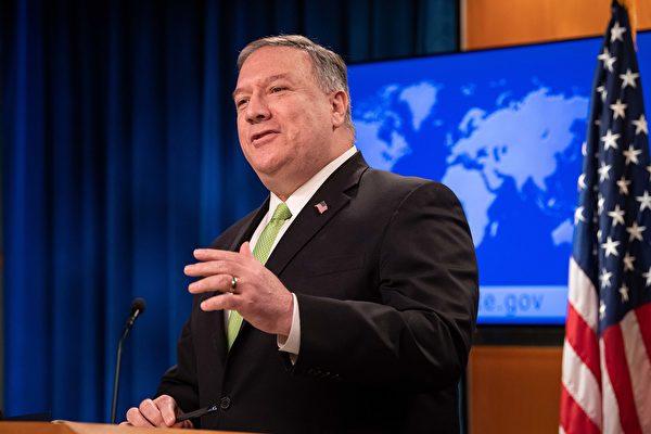 Госсекретарь США Майк Помпео выступает перед прессой в Государственном департаменте в Вашингтоне 20 мая 2020 года.