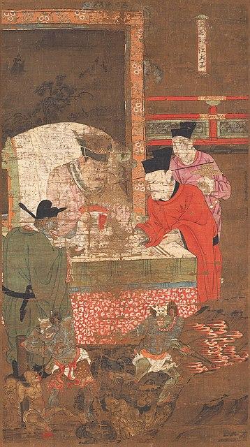 Десять Королей Ада, Король Чуцзян
