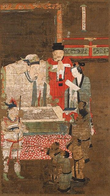 Десять Королей Ада, король Удао Луньчжуань