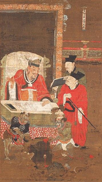 Десять королей Ада, король Пиндэн