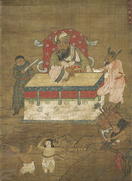 Чин'гванг Ван, Первый из десяти королей Ада