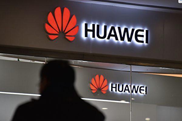 Логотип китайской телекоммуникационной компании Huawei