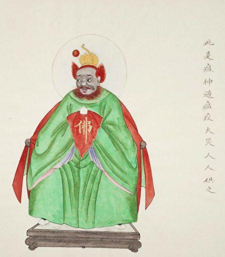 Бог эпидемии. Чжоу Пэйчунь, династия Цин