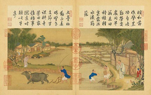 «Картина сельской идиллии» Лэн Мэй, династия Цин