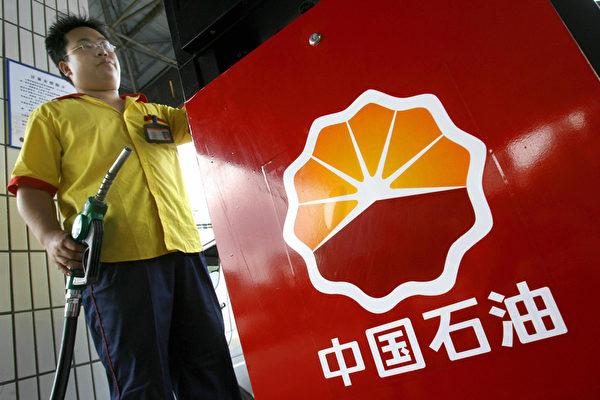 Все китайские компании за границей готовы действовать в интересах компартии?