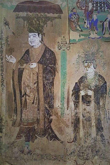 Портрет царя государства Хотан Виша Самбхава и царицы в пещере Могао в Дуньхуане