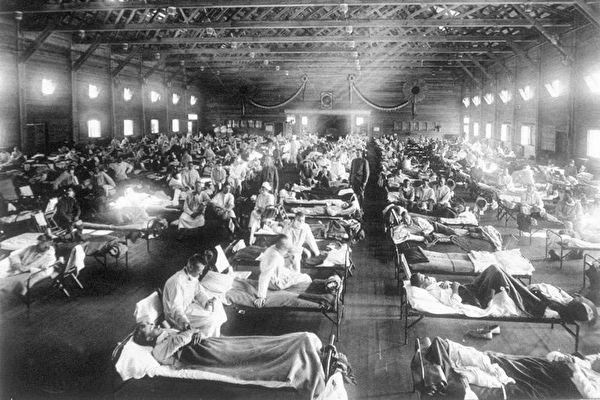 Больница скорой помощи во время эпидемии гриппа, Кэмп-Фанстон, Канзас, 1918 год