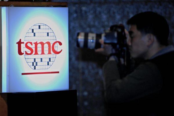 логотип компании Taiwan Semiconductor Manufacturing Company (TSMC)