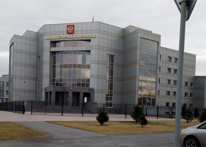 Хакасский Верховный суд отклонил иск прокуратуры и не признал организацию «Фалунь Дафа» экстремистской