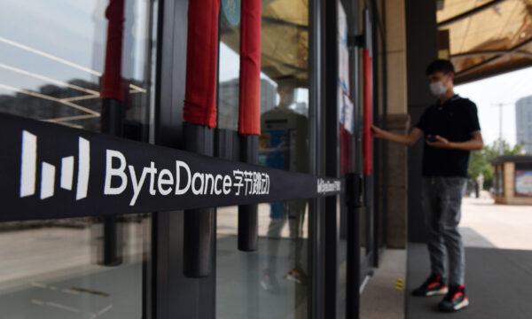 Логотип ByteDance, материнской компании TikTok в Пекине