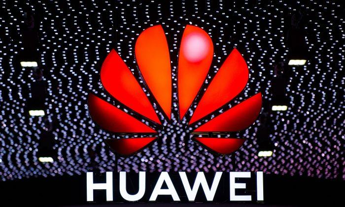 Китайская компания Huawei может потерять лидирующие позиции из-за санкций США