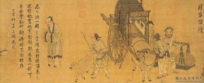 «Ши Мяо оставил новорожденного телёнка бывшему хозяину коровы», Цянь Сюань, династия Сун