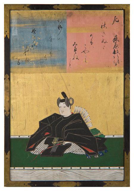 Известный поэт и искусный каллиграф Фудзивара Тосиюки, который жил в Японии в период Хэйан