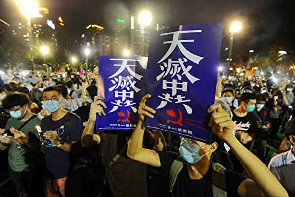 Жители Гонконга протестуют против введения закона о национальной безопасности