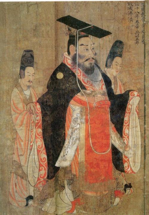 Император У-ди из государства Северная Чжоу