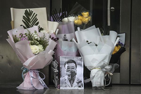 Фото д-ра Ли Вэньляна в больнице Уханя, Китай