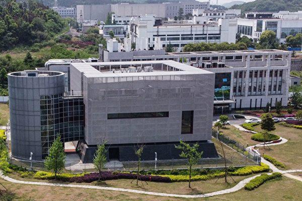 Здание лаборатории с уровнем биобезопасности 4 в Уханьском институте вирусологии, Китай