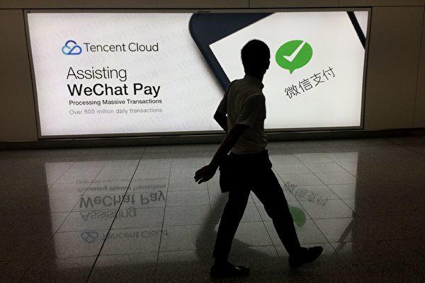 В международном аэропорту Гонконга мужчина проходит мимо рекламы приложения WeChat, принадлежащей китайской компании Tencent, Гонконг, 21 августа 2017 года