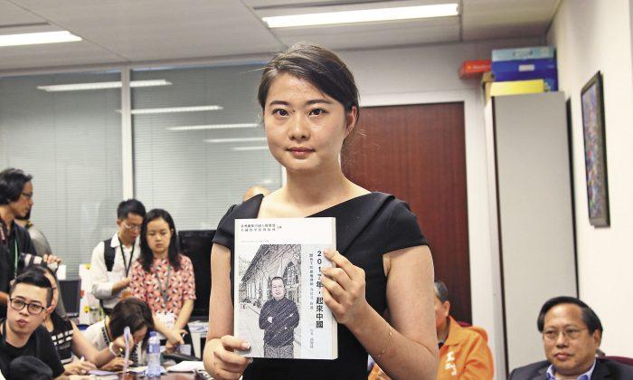Дочь известного китайского адвоката призвала ООН помочь освободить похищенных правозащитников в КНР