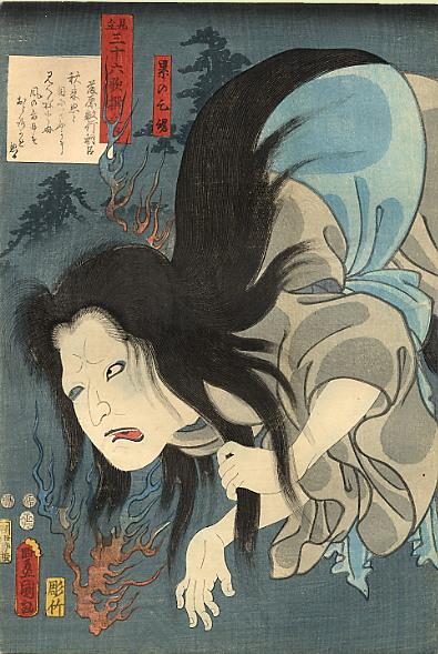 Гравюра с изображением поэта Фудзивара-но Тосиюки
