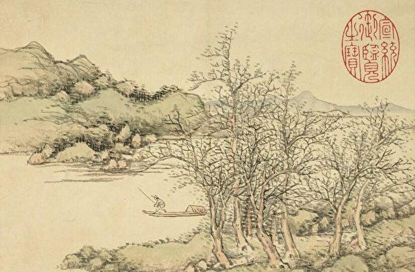 «Пейзаж в древнем стиле. Рыбацкая лодка плывёт по реке»