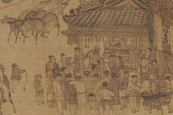 Мясная лавка из картины «По реке в день поминовения усопших», Чжан Цзэдуань, династия Северная Сун