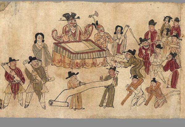 Фрагмент картины «Десять владык ада», дуньхуанские рукописи, 10 век