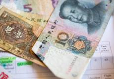 Чиновники Китая заплатят за информацию о гражданах, которых преследуют за убеждения