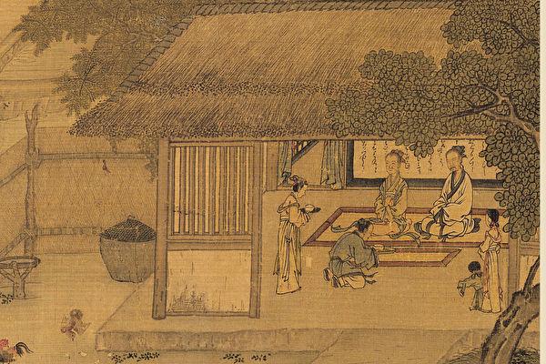 «Сыновняя почтительность», Ма Хэчжи, династия Южная Сун