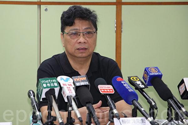 Ян Цзяньсин, председатель Гонконгской ассоциации журналистов