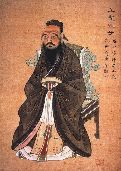 Картина с изображением Конфуция
