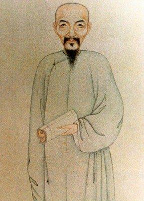 Цзи Юнь, китайский поэт и учёный династии Цин