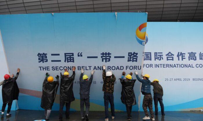 Рабочие снимают панель форума «Один пояс и один путь» в Пекине