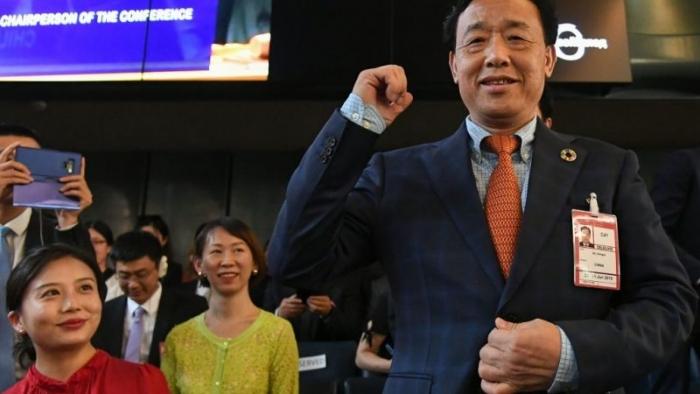 Цюй Дунъюй избран новым генеральным директором Продовольственной и сельскохозяйственной Организации Объединенных Наций (ФАО) 23 июня 2019 года