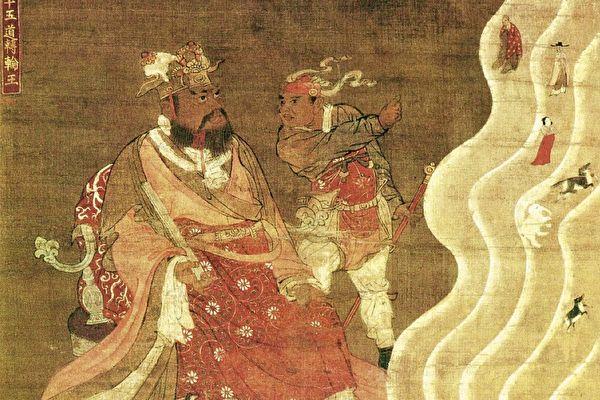 Фрагмент картины одного из десяти судилищ ада и шесть кругов перевоплощений