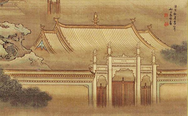 «Осенняя луна над Ханьским дворцом» Юань Яо, династия Цин