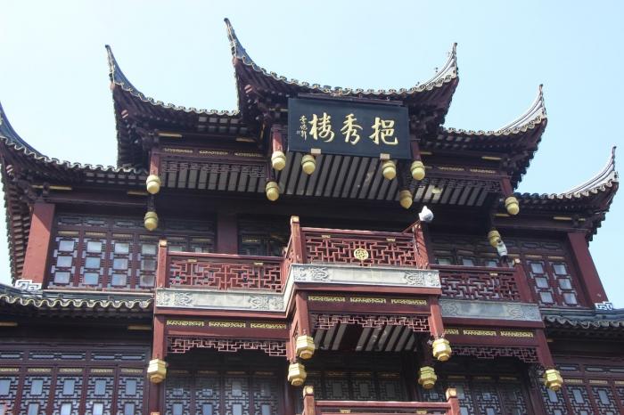 Храм бога-покровителя города, Китай