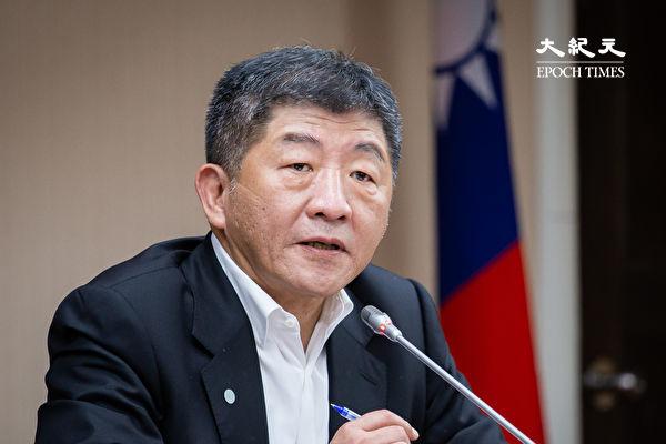 Чэнь Шичжун, министр здравоохранения и благосостояния Тайваня